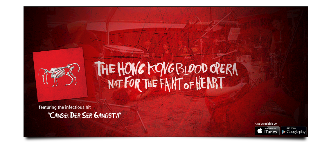 Hong Kong Blood Opera